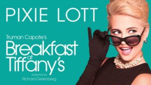 Pixie Lott в главной роли в «Breakfast at Tiffany's»